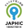 JAPHICマークを取得しました